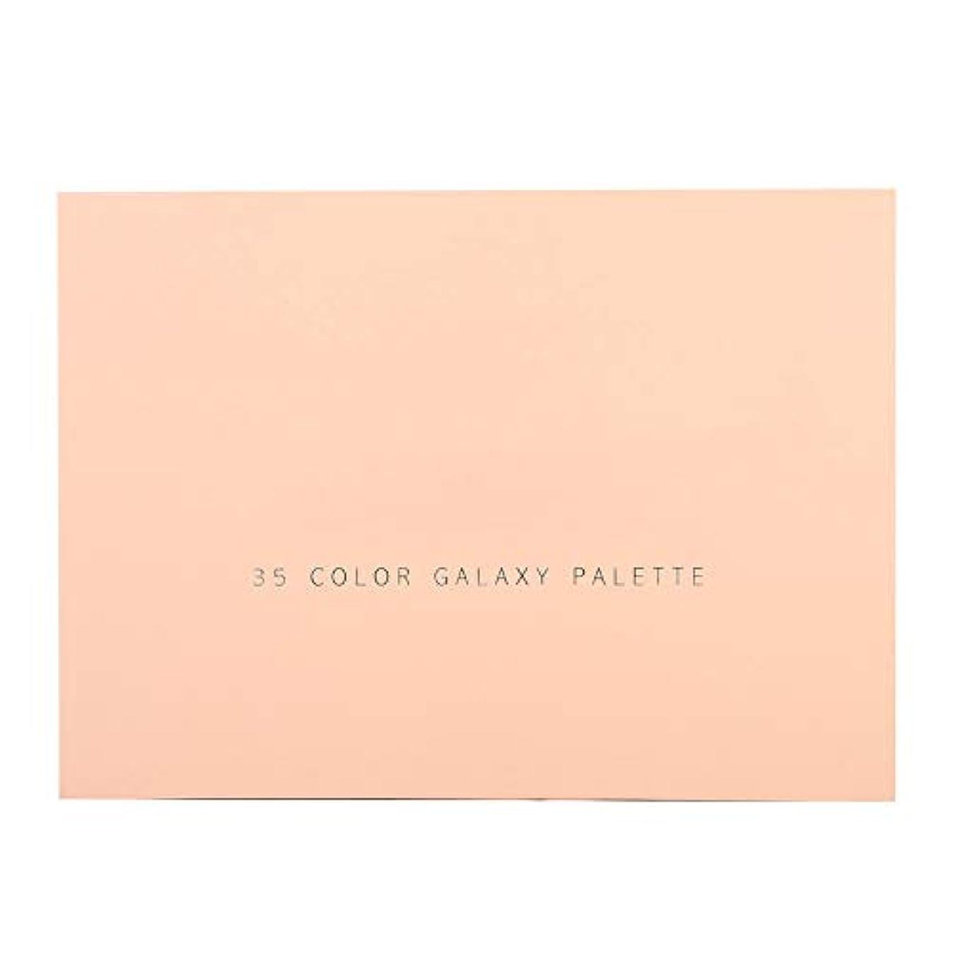 結果グレートバリアリーフ博物館35色キラキラマットアイシャドーパレット簡単に適用するアイシャドー化粧品メイクアップパウダー(ピンク)