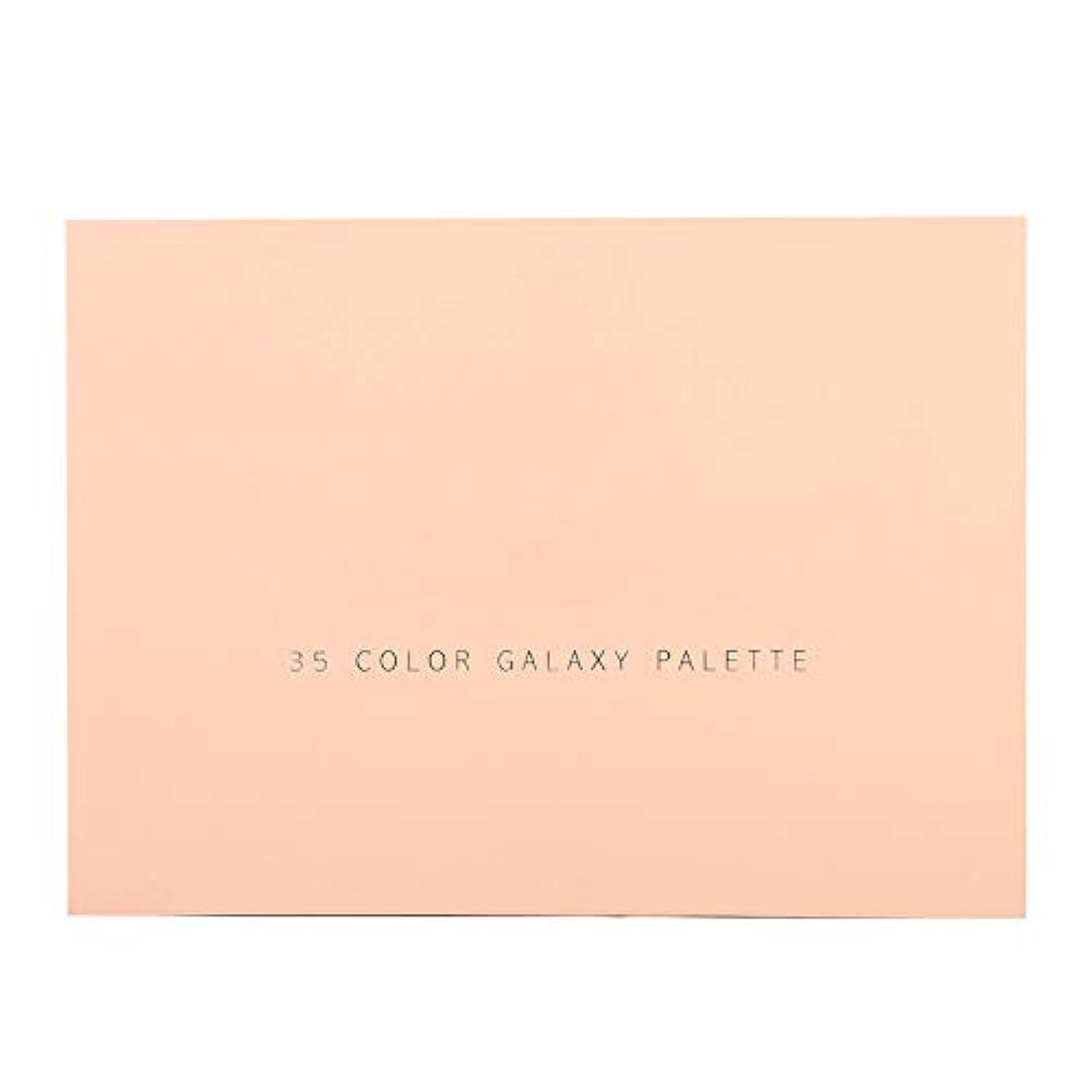 海岸残り光35色キラキラマットアイシャドーパレット簡単に適用するアイシャドー化粧品メイクアップパウダー(ピンク)
