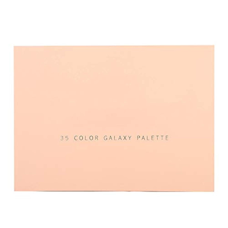 プラカードアボート突然35色キラキラマットアイシャドーパレット簡単に適用するアイシャドー化粧品メイクアップパウダー(ピンク)