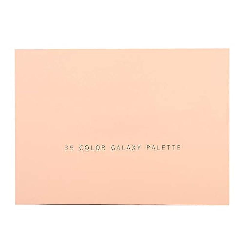 しない歯車シェア35色キラキラマットアイシャドーパレット簡単に適用するアイシャドー化粧品メイクアップパウダー(ピンク)