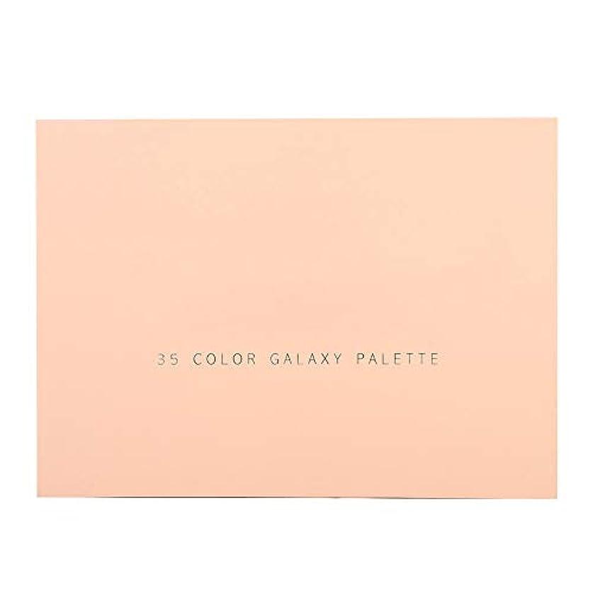 先住民試験純度35色キラキラマットアイシャドーパレット簡単に適用するアイシャドー化粧品メイクアップパウダー(ピンク)