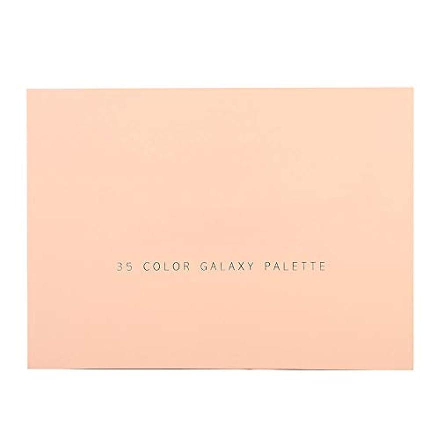 戸口邪魔入場35色キラキラマットアイシャドーパレット簡単に適用するアイシャドー化粧品メイクアップパウダー(ピンク)