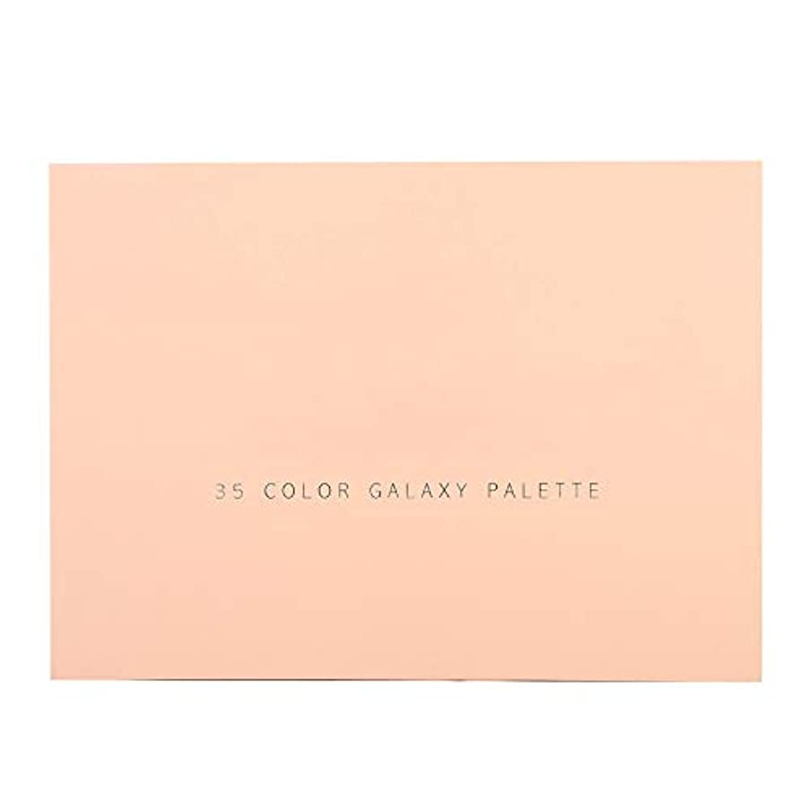 現像妥協熱意35色キラキラマットアイシャドーパレット簡単に適用するアイシャドー化粧品メイクアップパウダー(ピンク)