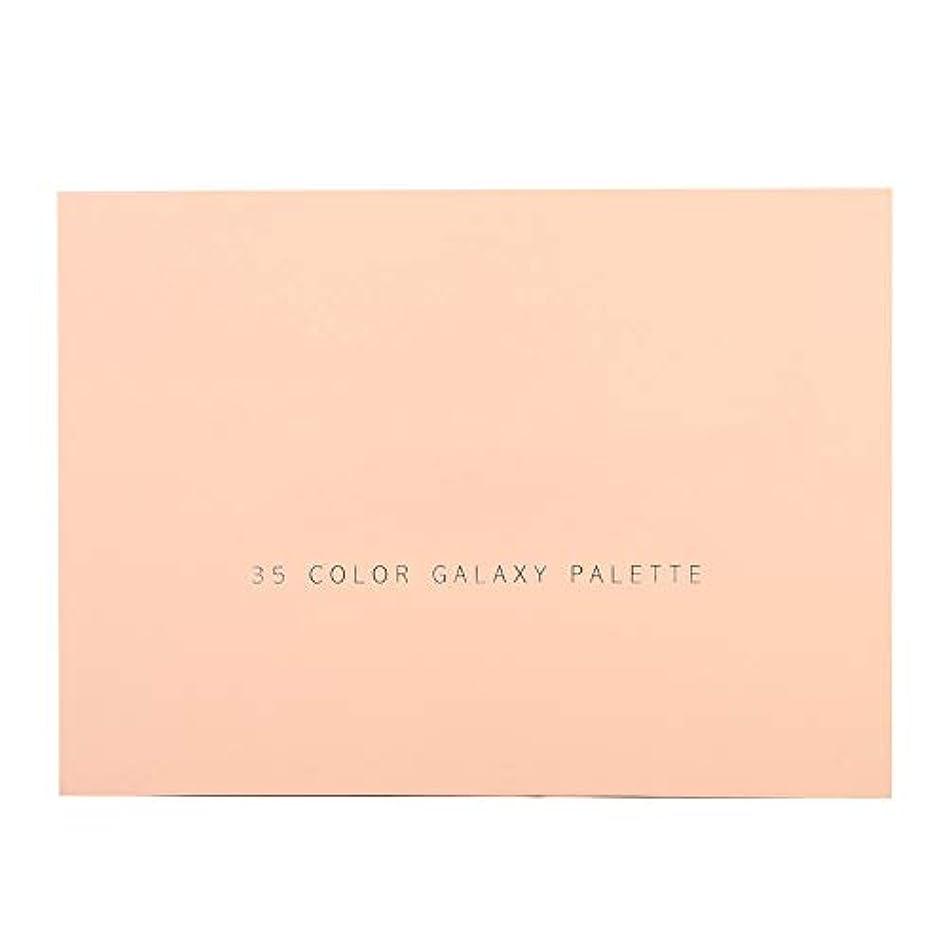 記事倍率昇進35色キラキラマットアイシャドーパレット簡単に適用するアイシャドー化粧品メイクアップパウダー(ピンク)