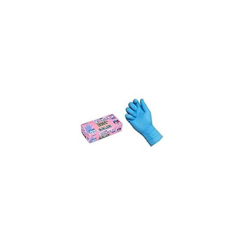 裂け目死の顎好意ニトリル使いきり手袋 PF NO.992 M ブルー エステー 【商品CD】ST4779