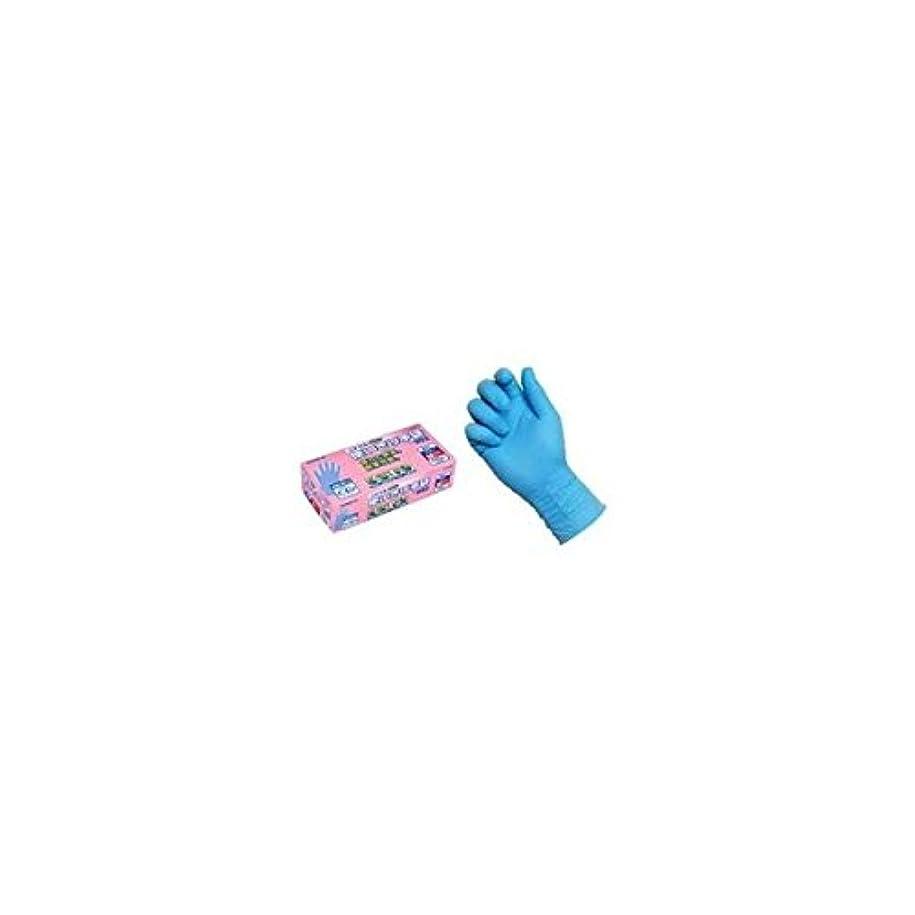 テント逃げる反対にニトリル使いきり手袋 PF NO.992 M ブルー エステー 【商品CD】ST4779