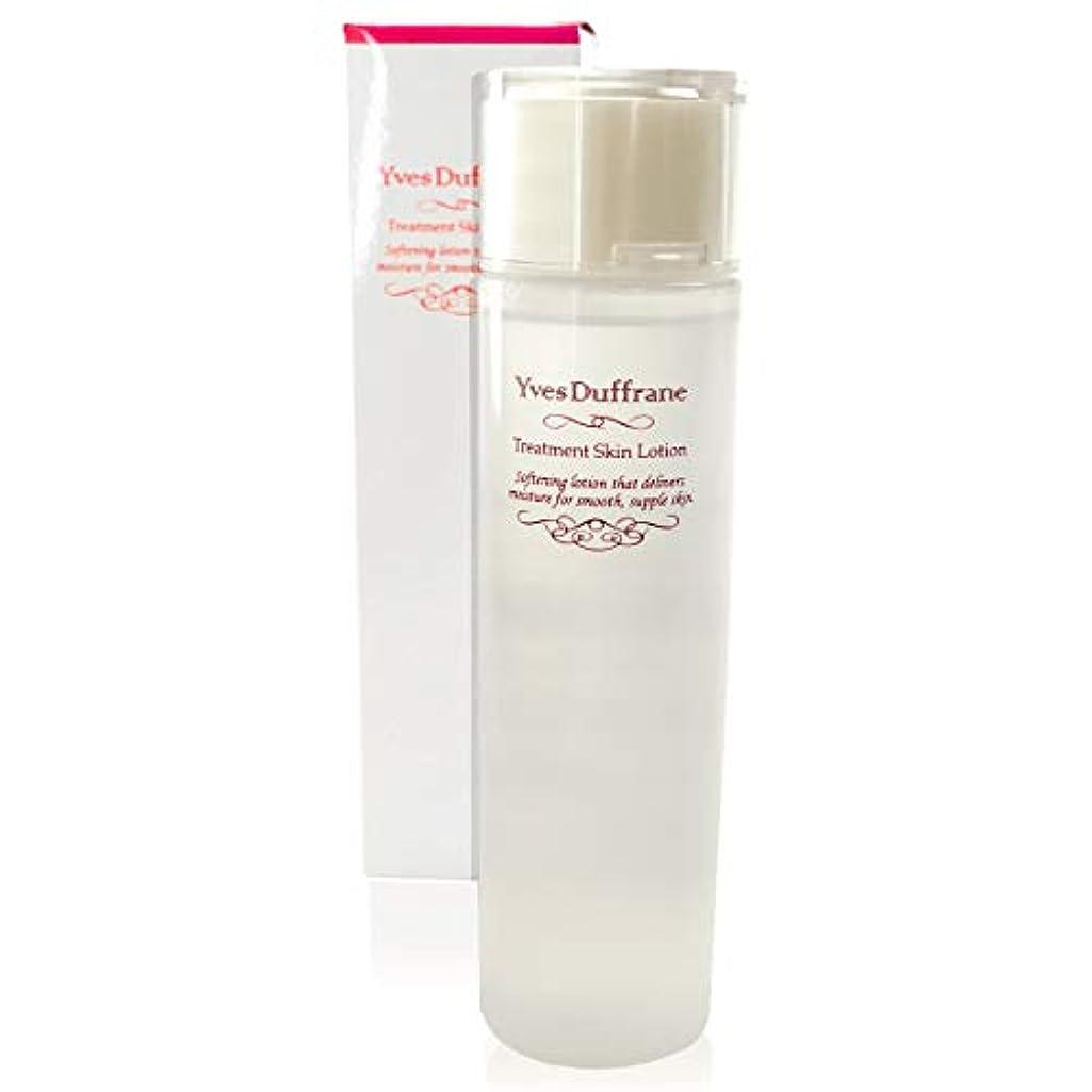 通り満足できる望ましい化粧水/セラミド アミノ酸/人気 敏感肌 保湿 おすすめ [トリートメントスキンローション]