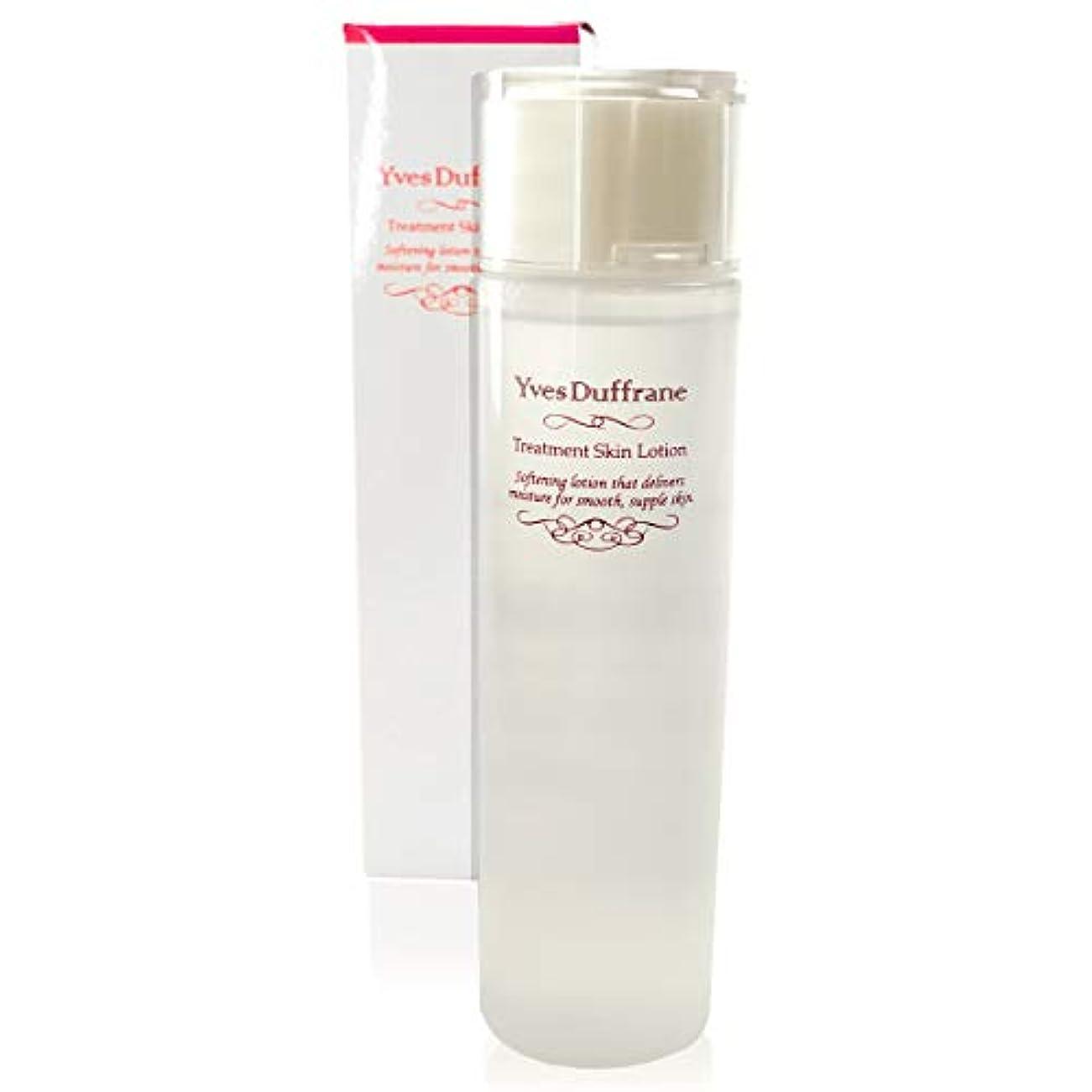 多年生キャベツ求める化粧水/セラミド アミノ酸/人気 敏感肌 保湿 おすすめ [トリートメントスキンローション]