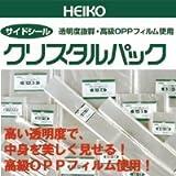 クリスタルパックS(サイドシール)S18-23(100枚入り)