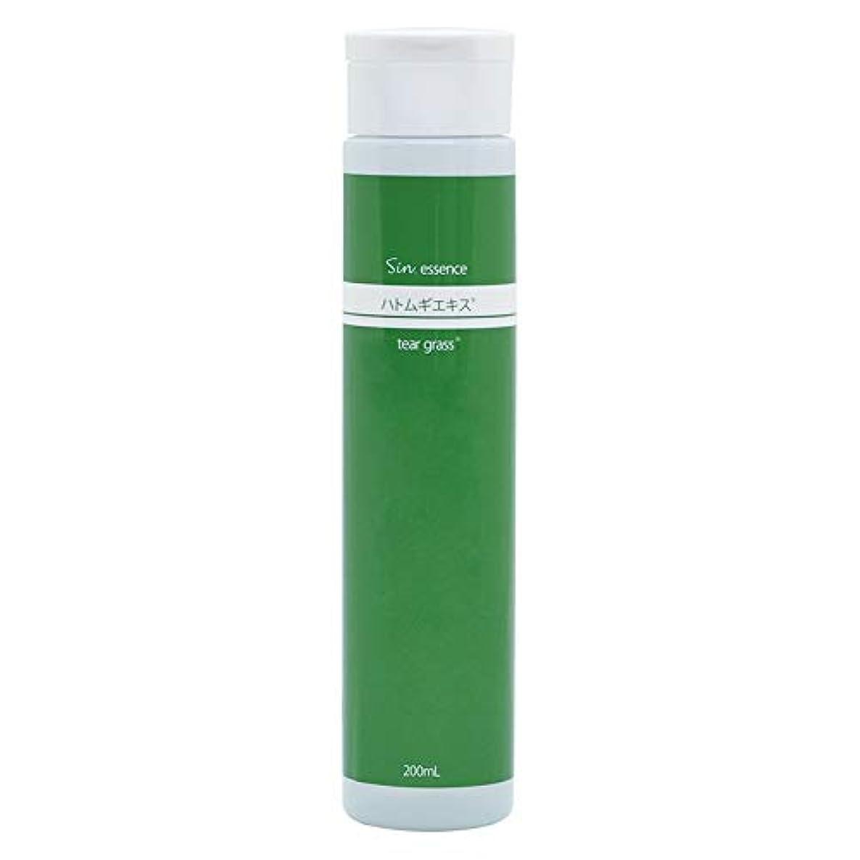 フォーマット接続飲料ハトムギエキス配合美容液 200mL