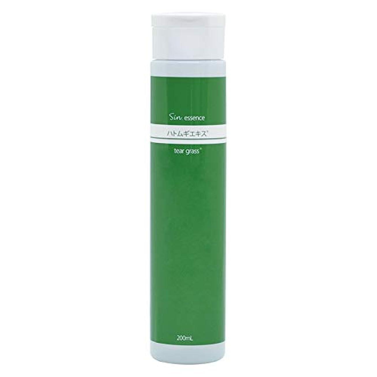 分離拒否余計なハトムギエキス配合美容液 200mL