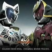 仮面ライダーキバ オリジナルサウンドトラック2
