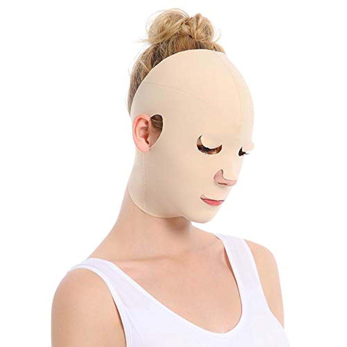 母音フィードオン動物小さな顔ツールv顔包帯薄い顔美容マスク怠惰な睡眠マスク男性と女性のV顔包帯整形引き締め顔薄い二重あご