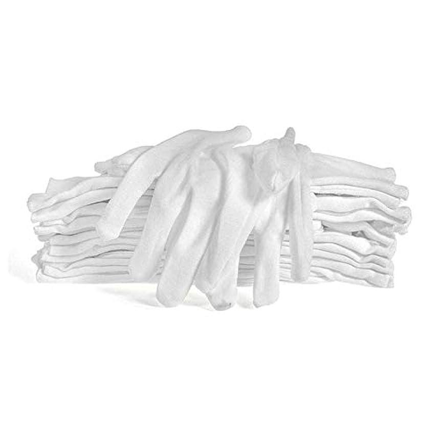 円形洞窟クモ12双組 コットン手袋 綿手袋 使い捨て 白手袋 薄手 お休み 湿疹手荒れ 純綿 礼装用 メンズ 手袋 乾燥肌 保湿 レディース白