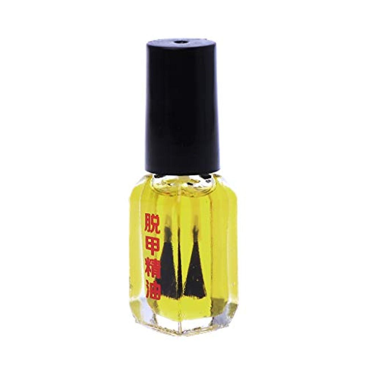 刻む桃下ジャッキー5ml爪真菌症エッセンシャルオイル(夜)痛みのない爪の除去爪の治療修理爪のケア真菌のエッセンシャルオイル5ML