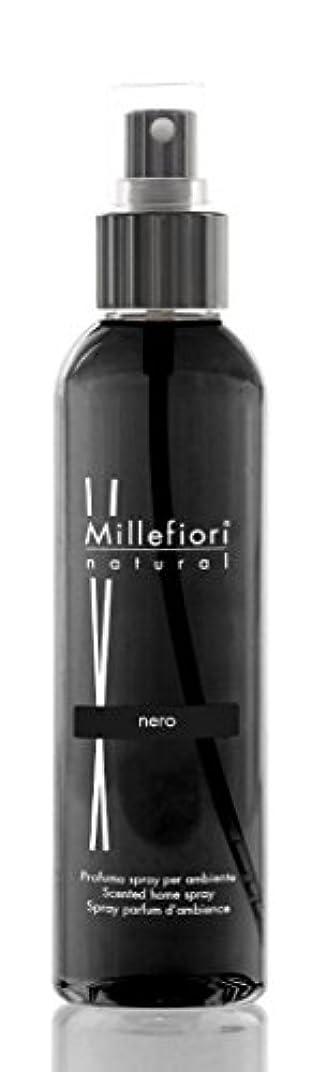 質量同種の適度なMillefiori ホームスプレー 150ml [Natural] ネロ 7SRNR