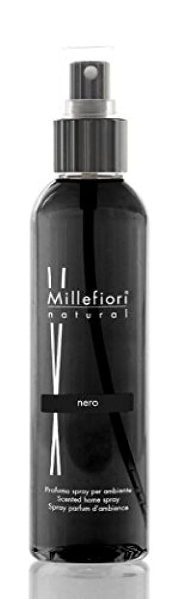 先のことを考えるいじめっ子情熱的Millefiori ホームスプレー 150ml [Natural] ネロ 7SRNR