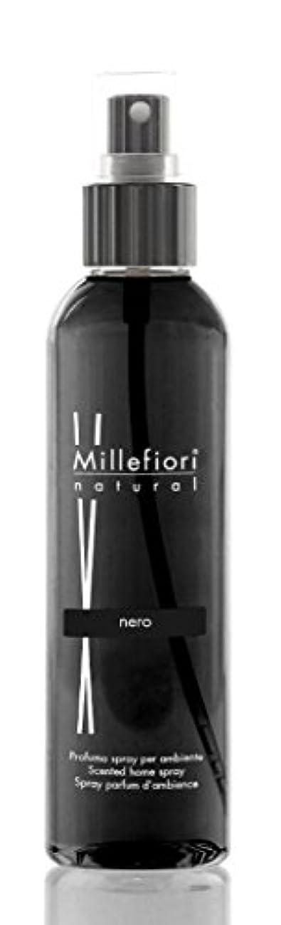 Millefiori ホームスプレー 150ml [Natural] ネロ 7SRNR