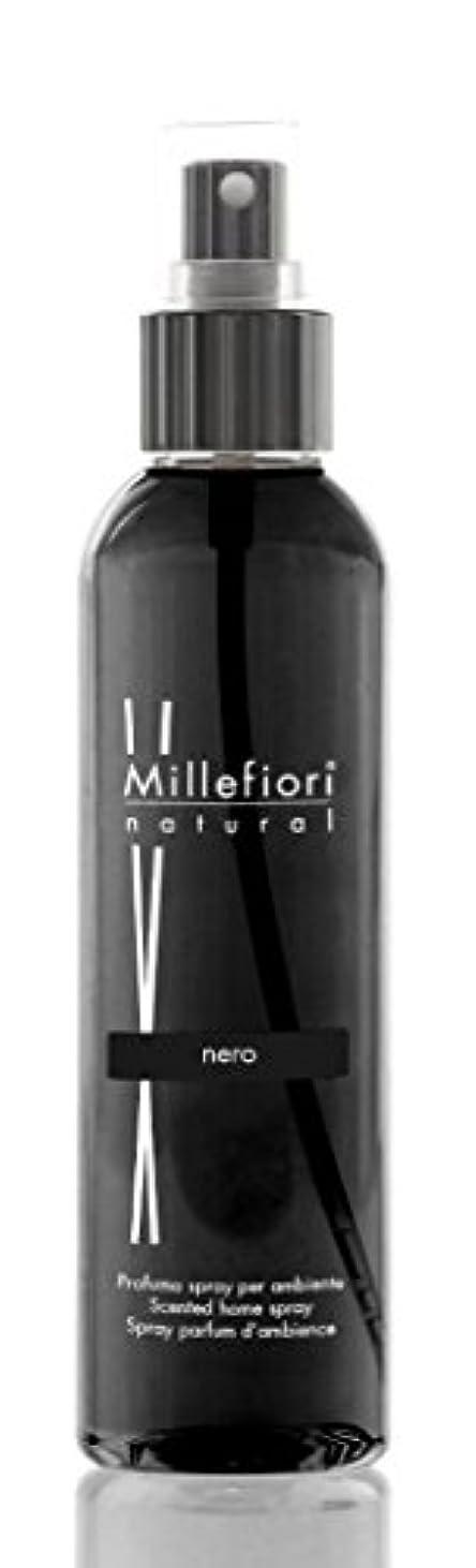 かび臭い食欲ビスケットMillefiori ホームスプレー 150ml [Natural] ネロ 7SRNR