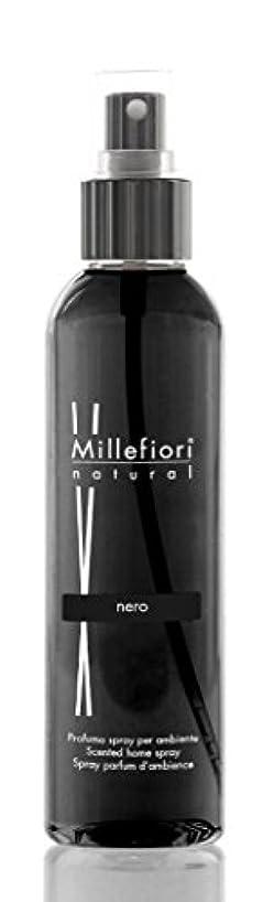 裂け目みなす創始者Millefiori ホームスプレー 150ml [Natural] ネロ 7SRNR