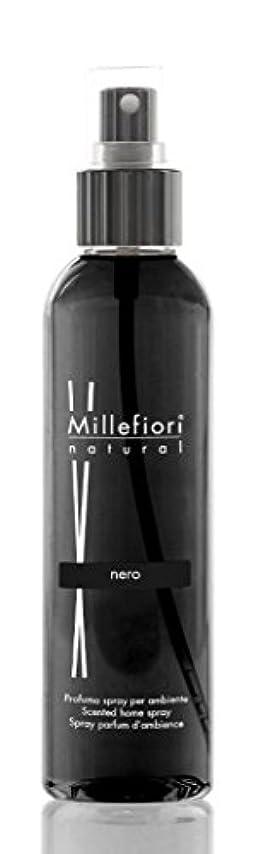 日付付き床を掃除するいうMillefiori ホームスプレー 150ml [Natural] ネロ 7SRNR
