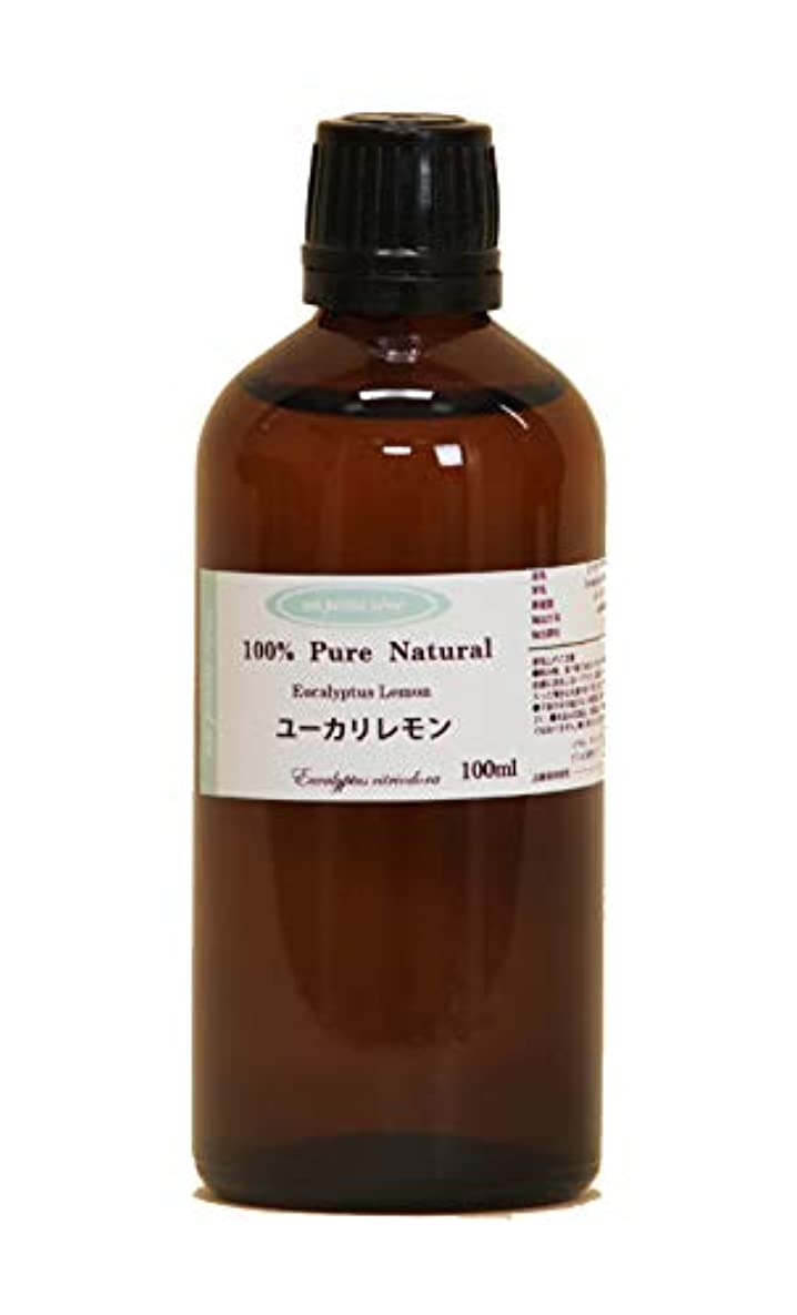 物質アンティーク教育者ユーカリレモン 100ml 100%天然アロマエッセンシャルオイル(精油)