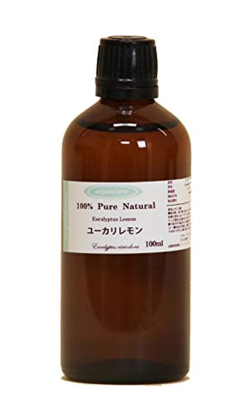 寛大ななめらか事前にユーカリレモン 100ml 100%天然アロマエッセンシャルオイル(精油)