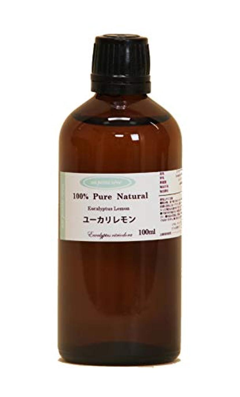 住所スクラップブック自治的ユーカリレモン 100ml 100%天然アロマエッセンシャルオイル(精油)