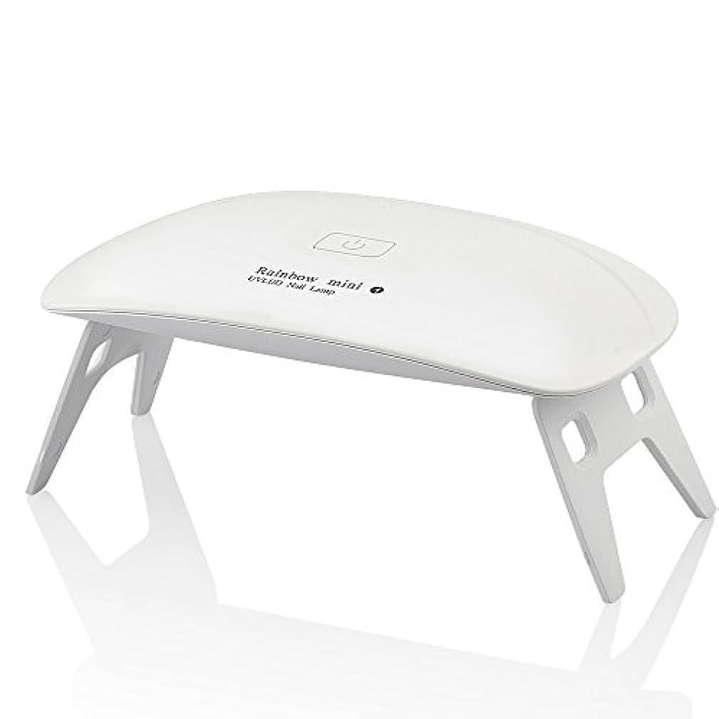 最小葬儀膨らませるLEDネイルドライヤー UVライト タイマー設定可能 折りたたみ式手足と と ジェルネイル ライト レジン 用 (ホワイト)
