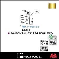 e-kanamono ロイヤル リトルブラケット(内々用) LS-01S APゴールド