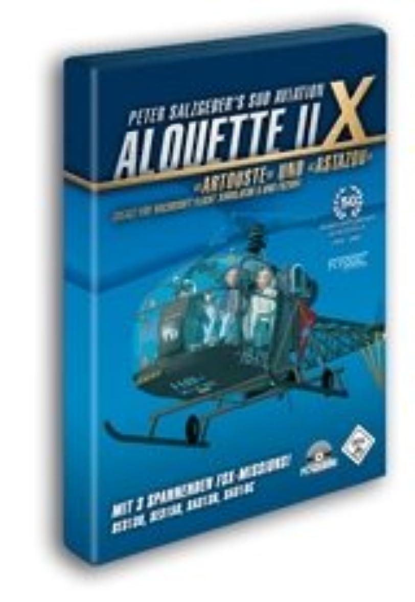 アサートカビレンドAlouette II (FSX/FS2004) (輸入版)