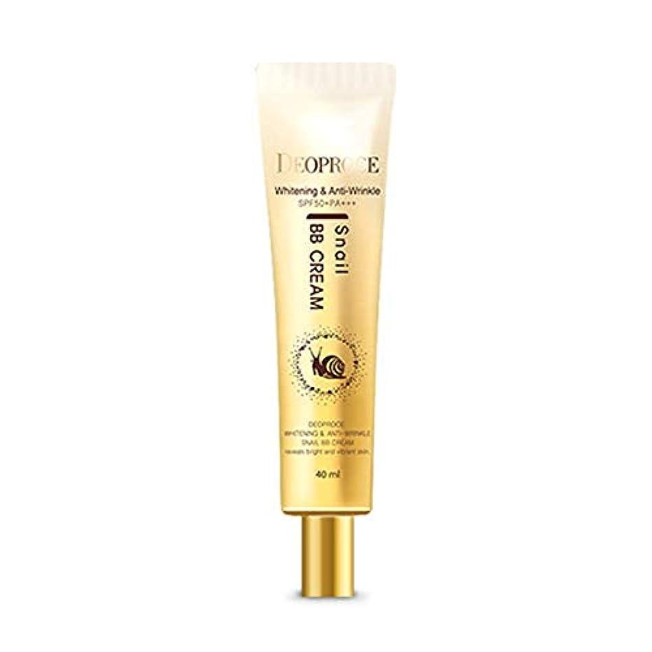 元のニュージーランド道を作るDeoproce 韓国化粧品ホワイトニングスネイルBbクリームSPF 50 + PA +++ [並行輸入品]
