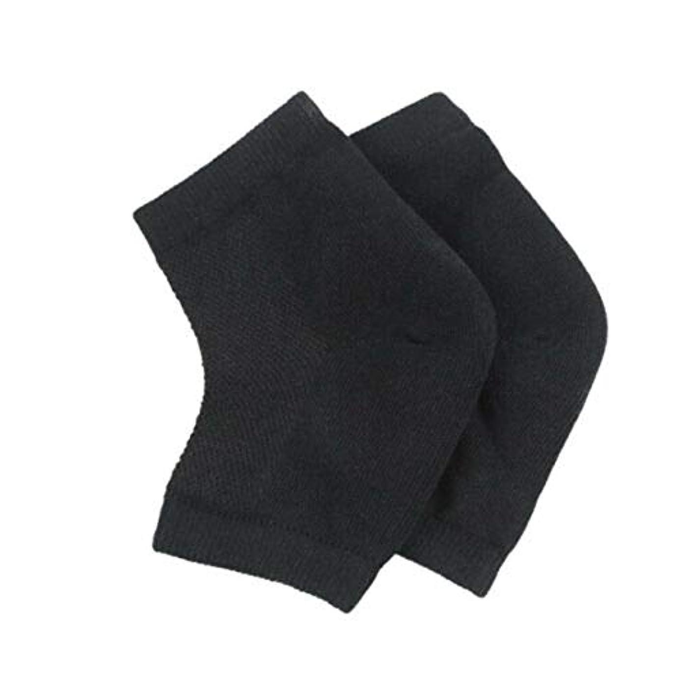 使役抵当またはかかとケア靴下 足サポーター 半分ソックス 足首用 角質ケア/保湿/美容 左右セット フリーサイズ 男女適用 (黒色)