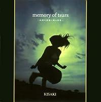memory of tears~忘却の落陽に映る情景~