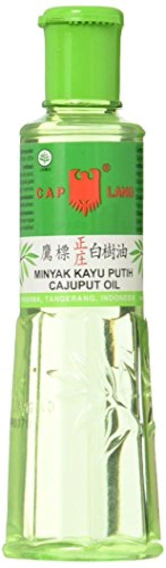 逃す条件付き委任するCajaput Oil (Minyak Kayu Putih) - 120 Ml by Cap Lang by Cap Lang