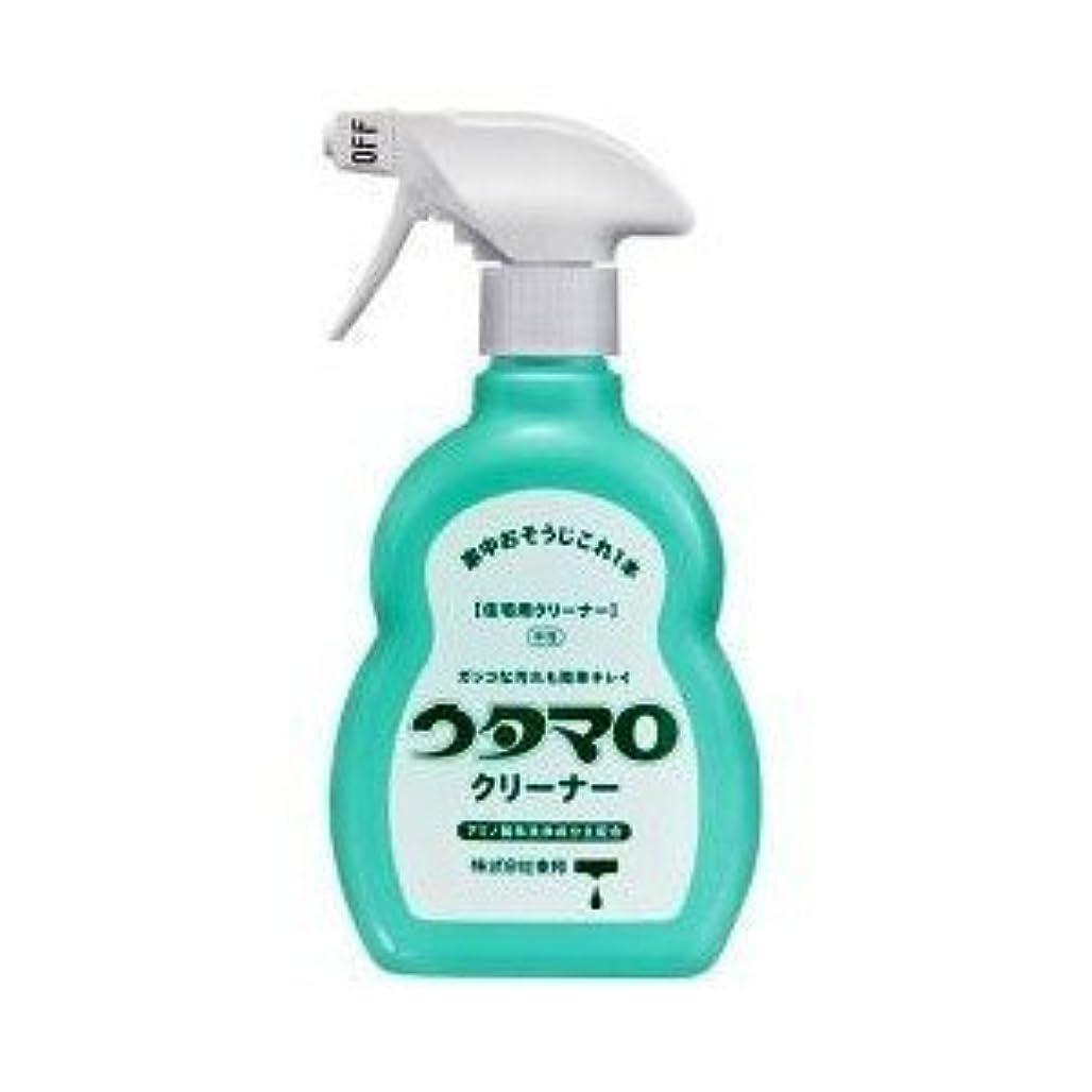 パッチ酸化物真面目なウタマロ クリーナー 400ml 洗剤 住居用 アミノ酸系洗浄成分主配合 さわやかなグリーンハーブの香り