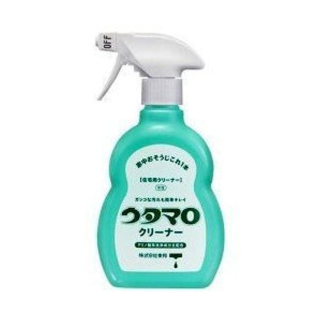 褐色つらいウタマロ クリーナー 400ml 洗剤 住居用 アミノ酸系洗浄成分主配合 さわやかなグリーンハーブの香り