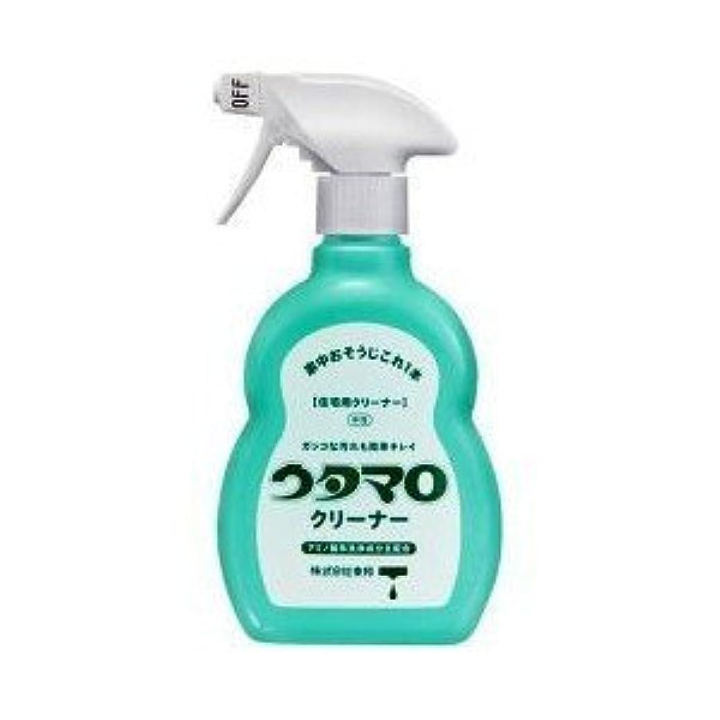 ラショナルキモいにんじんウタマロ クリーナー 400ml 洗剤 住居用 アミノ酸系洗浄成分主配合 さわやかなグリーンハーブの香り