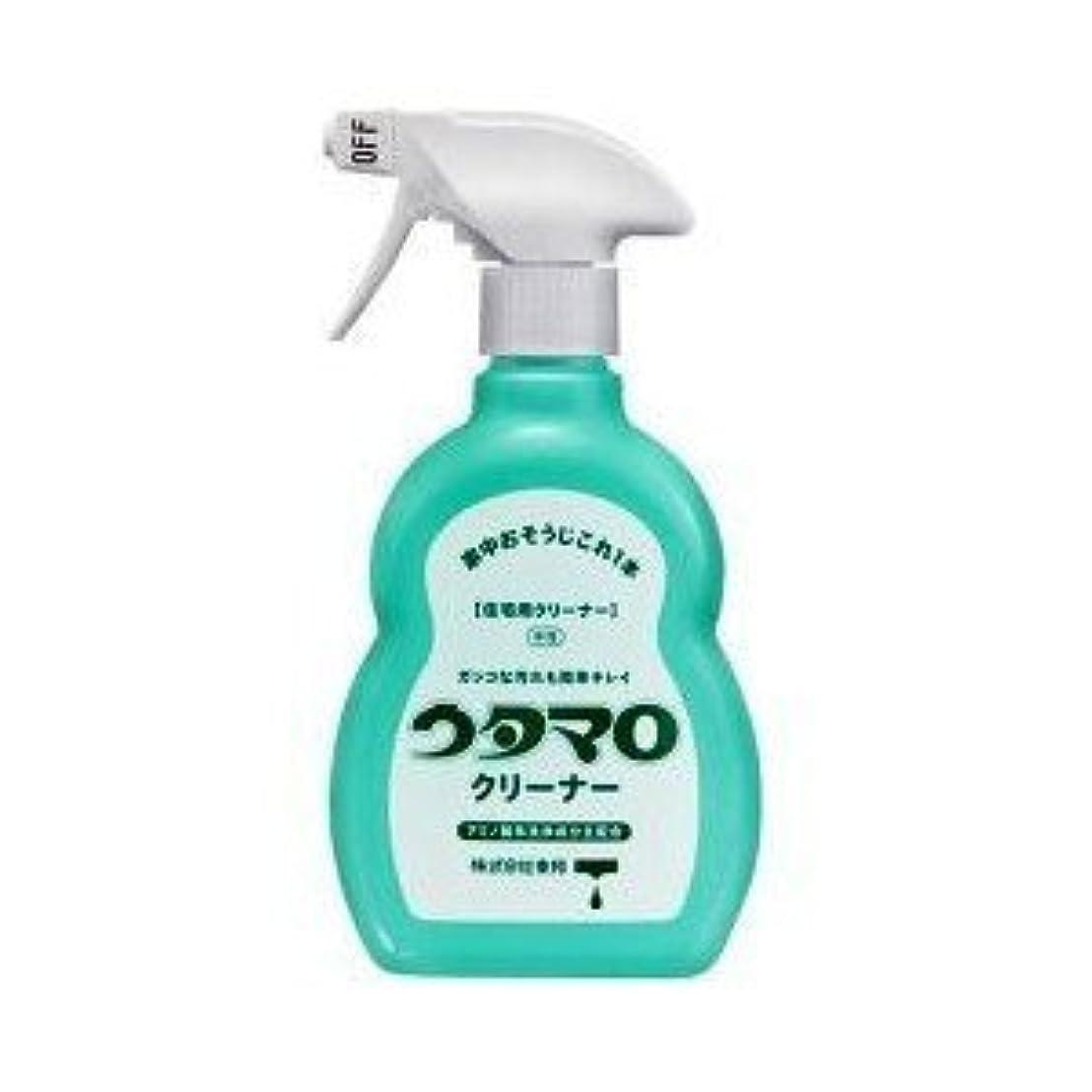 ジェームズダイソン風刺イルウタマロ クリーナー 400ml 洗剤 住居用 アミノ酸系洗浄成分主配合 さわやかなグリーンハーブの香り