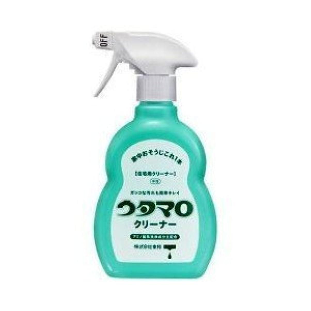 ファイバ正当化する砂のウタマロ クリーナー 400ml 洗剤 住居用 アミノ酸系洗浄成分主配合 さわやかなグリーンハーブの香り