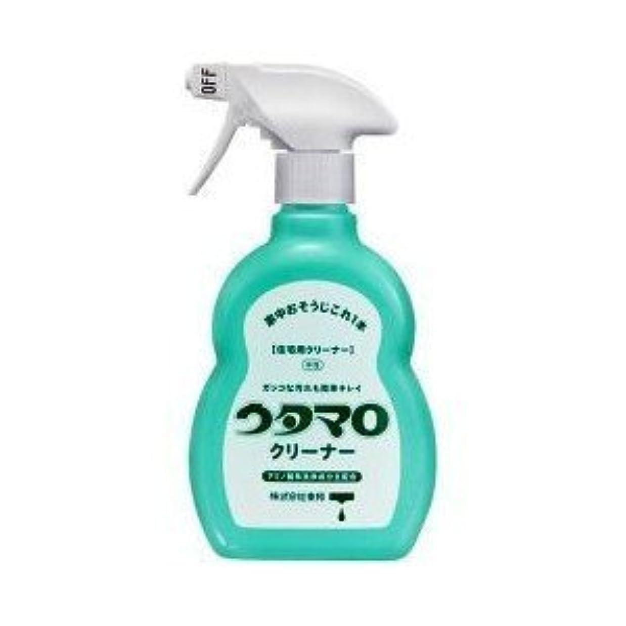 アートトラブル独立してウタマロ クリーナー 400ml 洗剤 住居用 アミノ酸系洗浄成分主配合 さわやかなグリーンハーブの香り