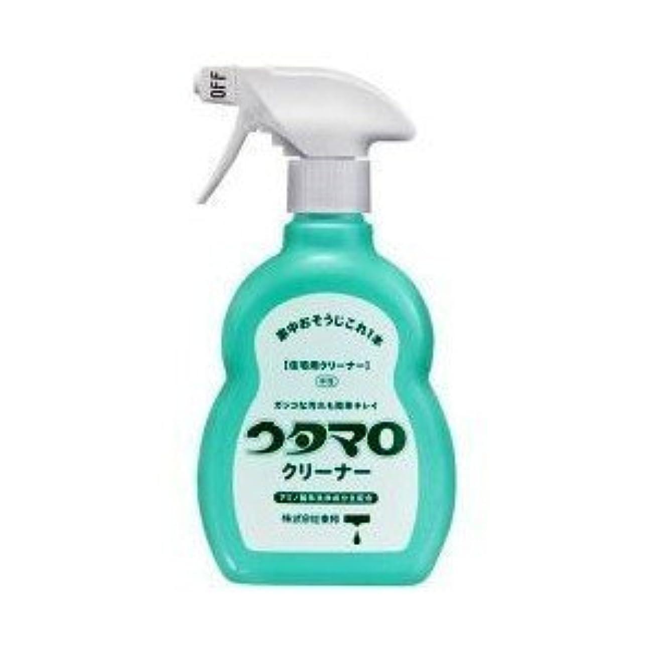 そんなにぺディカブ強いますウタマロ クリーナー 400ml 洗剤 住居用 アミノ酸系洗浄成分主配合 さわやかなグリーンハーブの香り