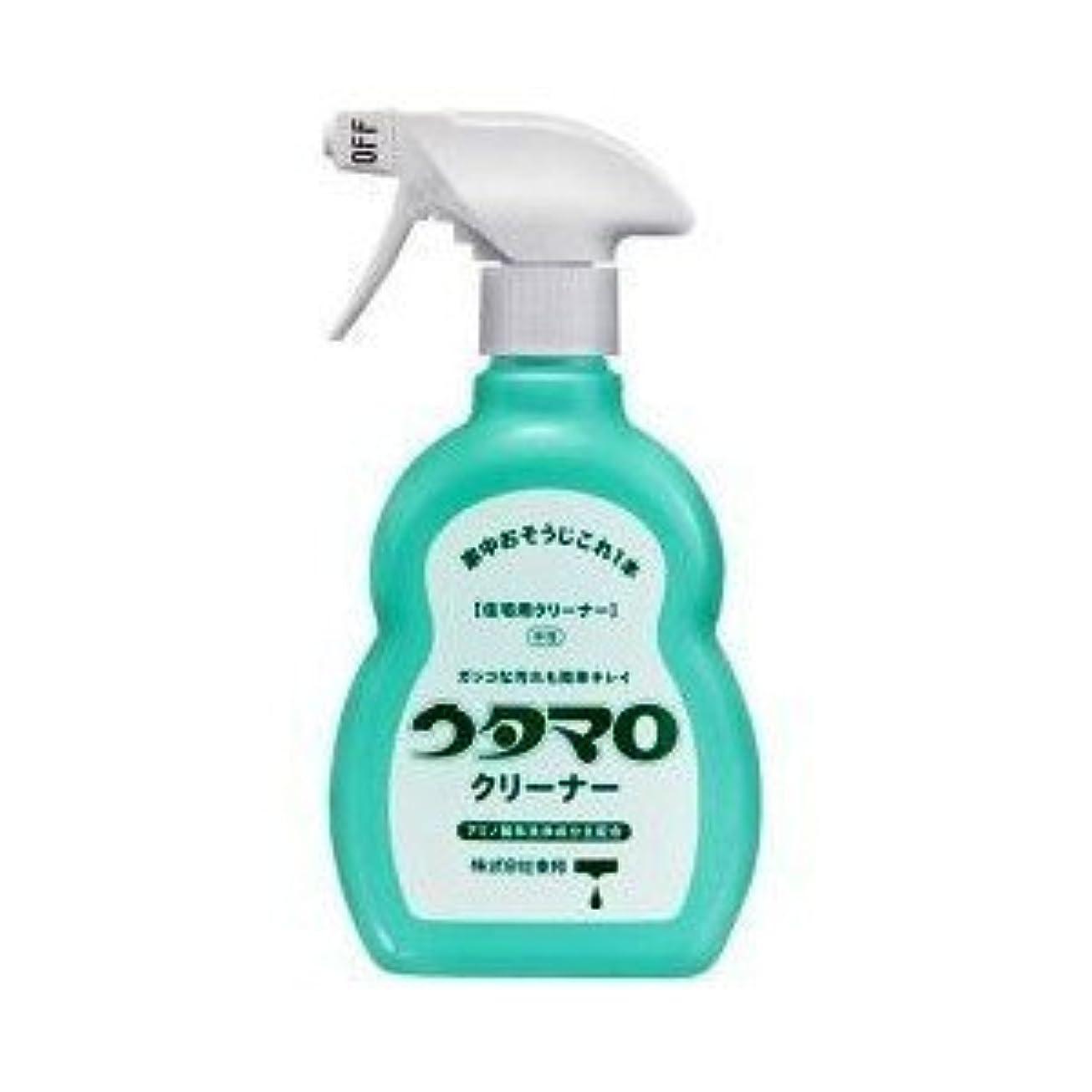 カニバレーボール脆いウタマロ クリーナー 400ml 洗剤 住居用 アミノ酸系洗浄成分主配合 さわやかなグリーンハーブの香り