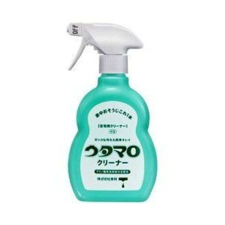 集団消費者消毒剤ウタマロ クリーナー 400ml 洗剤 住居用 アミノ酸系洗浄成分主配合 さわやかなグリーンハーブの香り