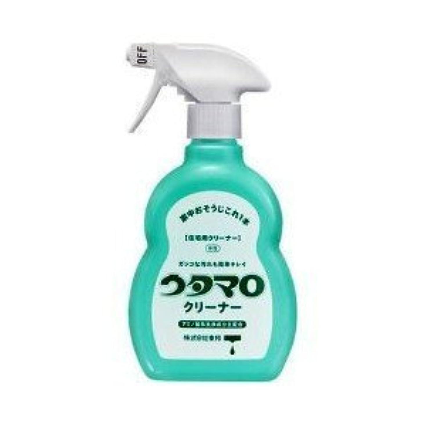 買い物に行く免除する代わりのウタマロ クリーナー 400ml 洗剤 住居用 アミノ酸系洗浄成分主配合 さわやかなグリーンハーブの香り