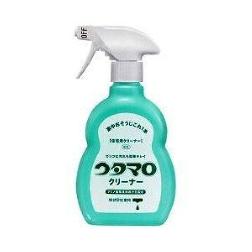 扱うの慈悲で争うウタマロ クリーナー 400ml 洗剤 住居用 アミノ酸系洗浄成分主配合 さわやかなグリーンハーブの香り