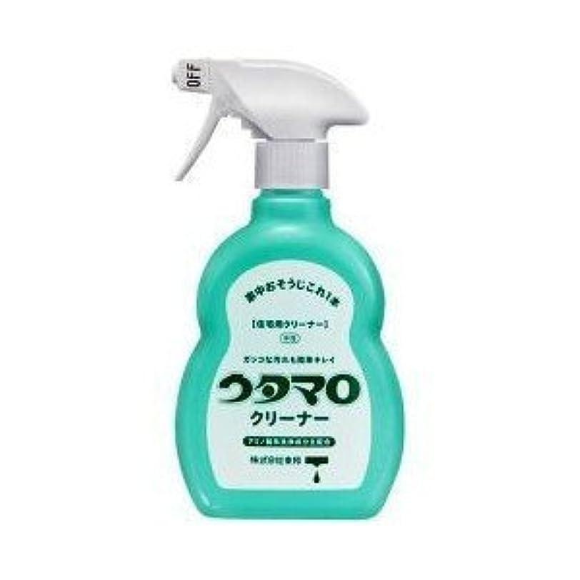 調べるく提供されたウタマロ クリーナー 400ml 洗剤 住居用 アミノ酸系洗浄成分主配合 さわやかなグリーンハーブの香り