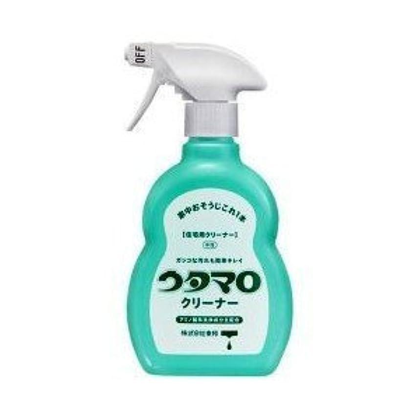 開発するキャメル暖かさウタマロ クリーナー 400ml 洗剤 住居用 アミノ酸系洗浄成分主配合 さわやかなグリーンハーブの香り