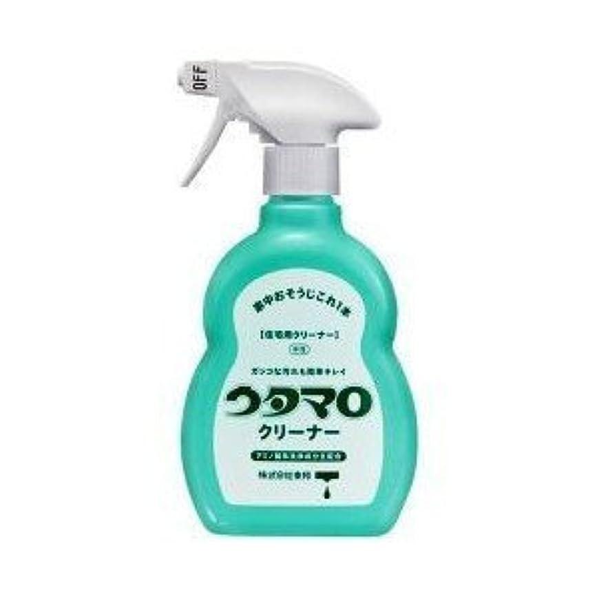 十年チューインガム装置ウタマロ クリーナー 400ml 洗剤 住居用 アミノ酸系洗浄成分主配合 さわやかなグリーンハーブの香り