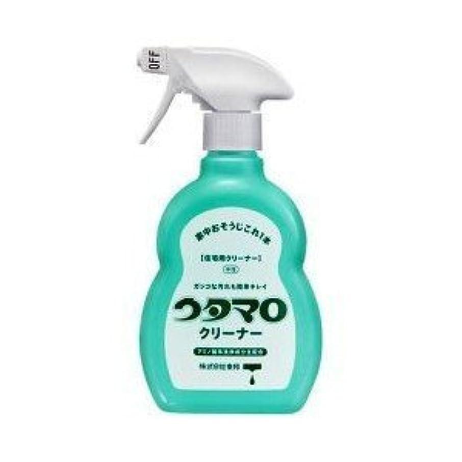 あなたが良くなります圧縮マーチャンダイザーウタマロ クリーナー 400ml 洗剤 住居用 アミノ酸系洗浄成分主配合 さわやかなグリーンハーブの香り